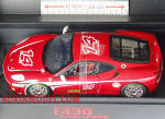 SCALA: 1:18 - HOT WHEELS - MOD.: FERRARI F430 Challenge - Colore: Racing