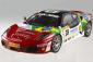 SCALA: 1:18 – HOT WHEELS – MOD.: FERRARI F430 CHALLENGE # 27 BRUNO SENNA – Colore: RACING